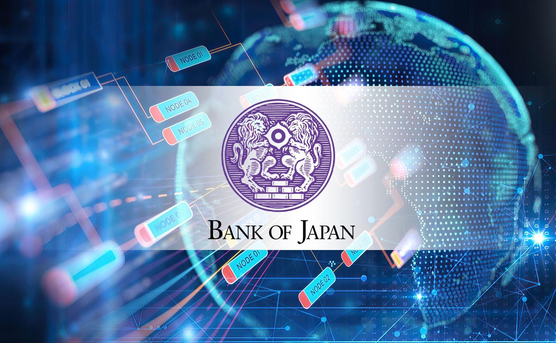 Банк Японии назвал условие для выпуска CBDC