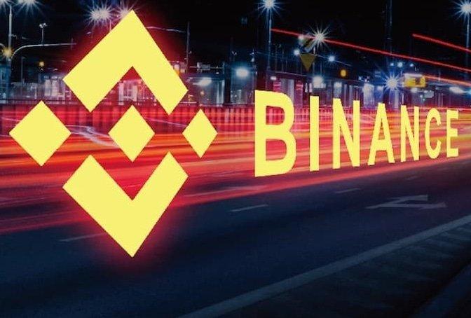 Японская экспансия Binance отменяется