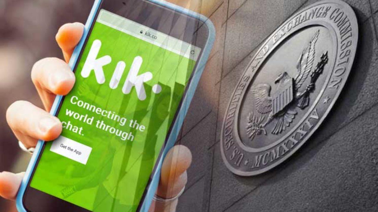 SEC и Kik решили конфликт за $5 млн