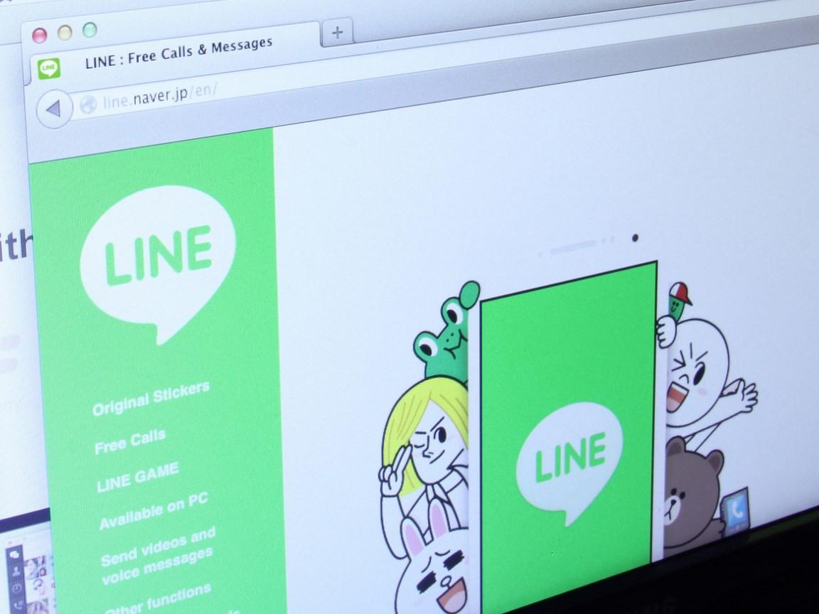 Мессенджер LINE запустит платформу для разработки CBDC