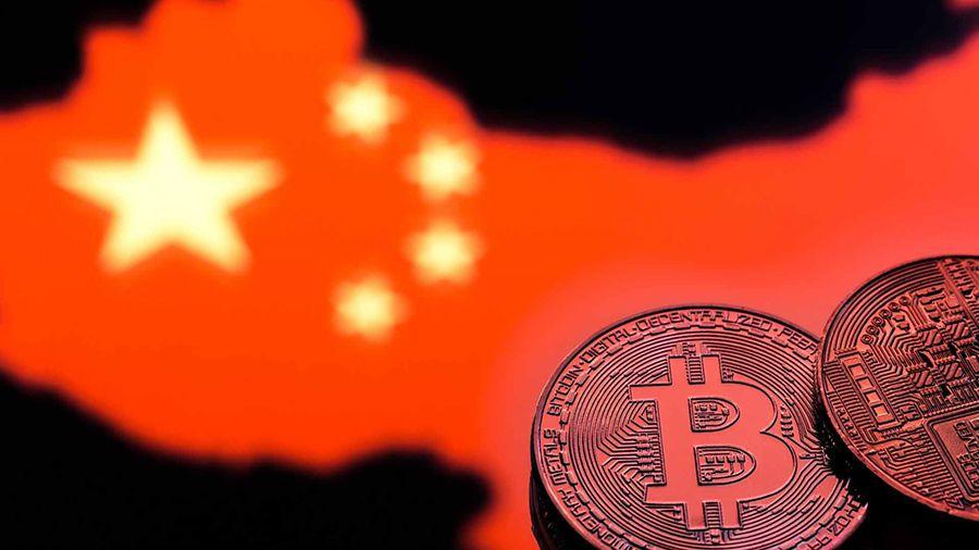 НБК предложил запретить выпуск привязанных к китайскому юаню токенов