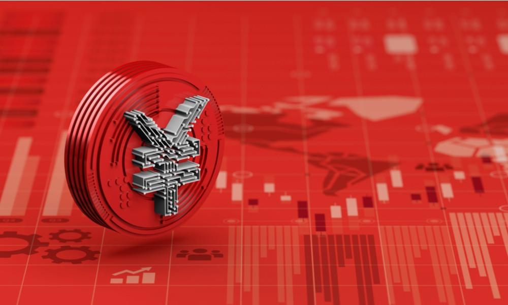 ЦБ Китая призвал ускорить запуск цифрового юаня