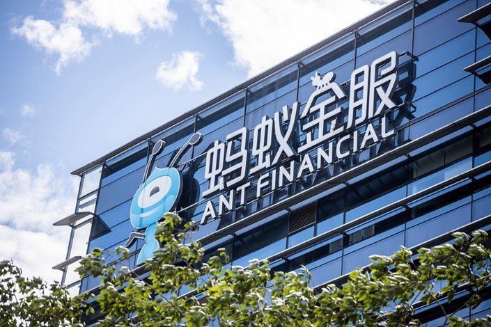 Рекордное IPO финтех-гиганта Ant Group приостановлено
