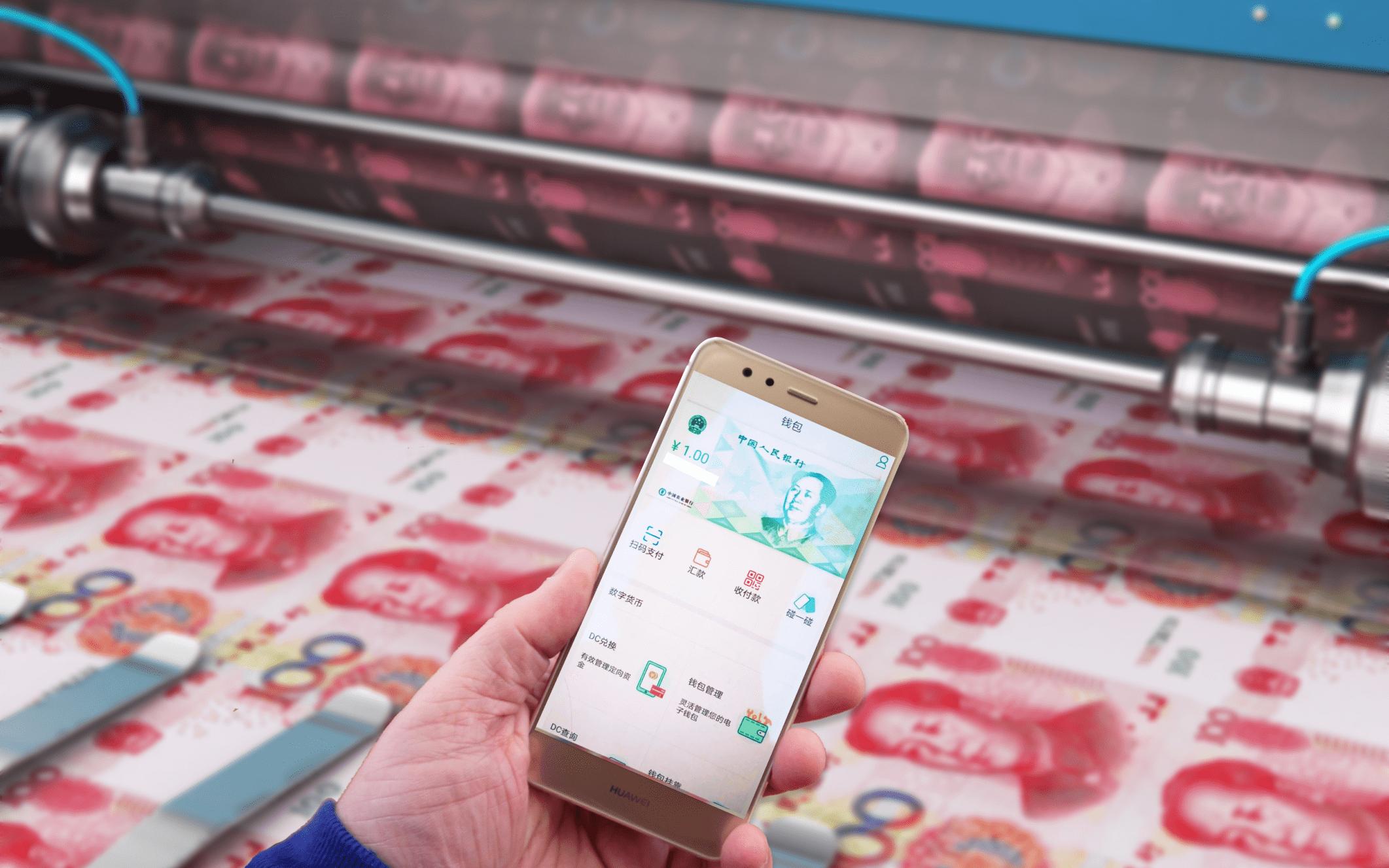 Новая раздача цифрового юаня в Китае