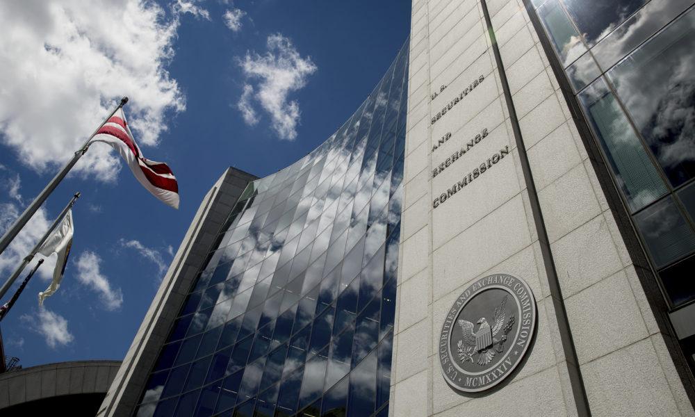 SEC одобрила упрощение привлечения капитала через STO