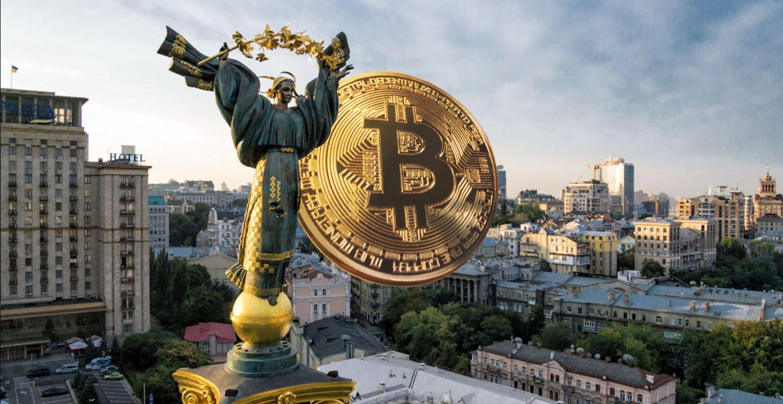 Без регулирования крипторынка Украина будет в черном списке FATF