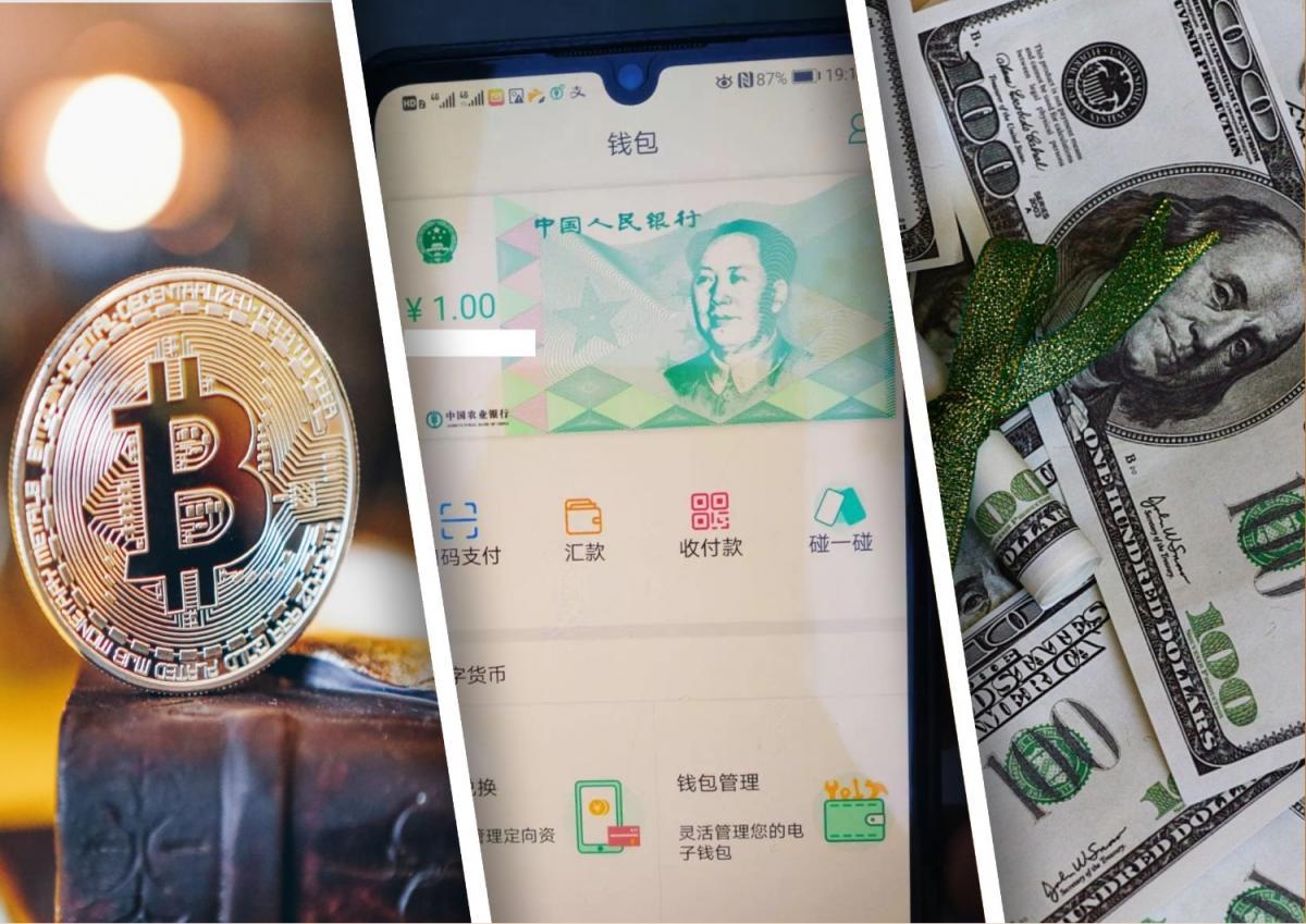 6 банков протестируют цифровой юань в Сучжоу