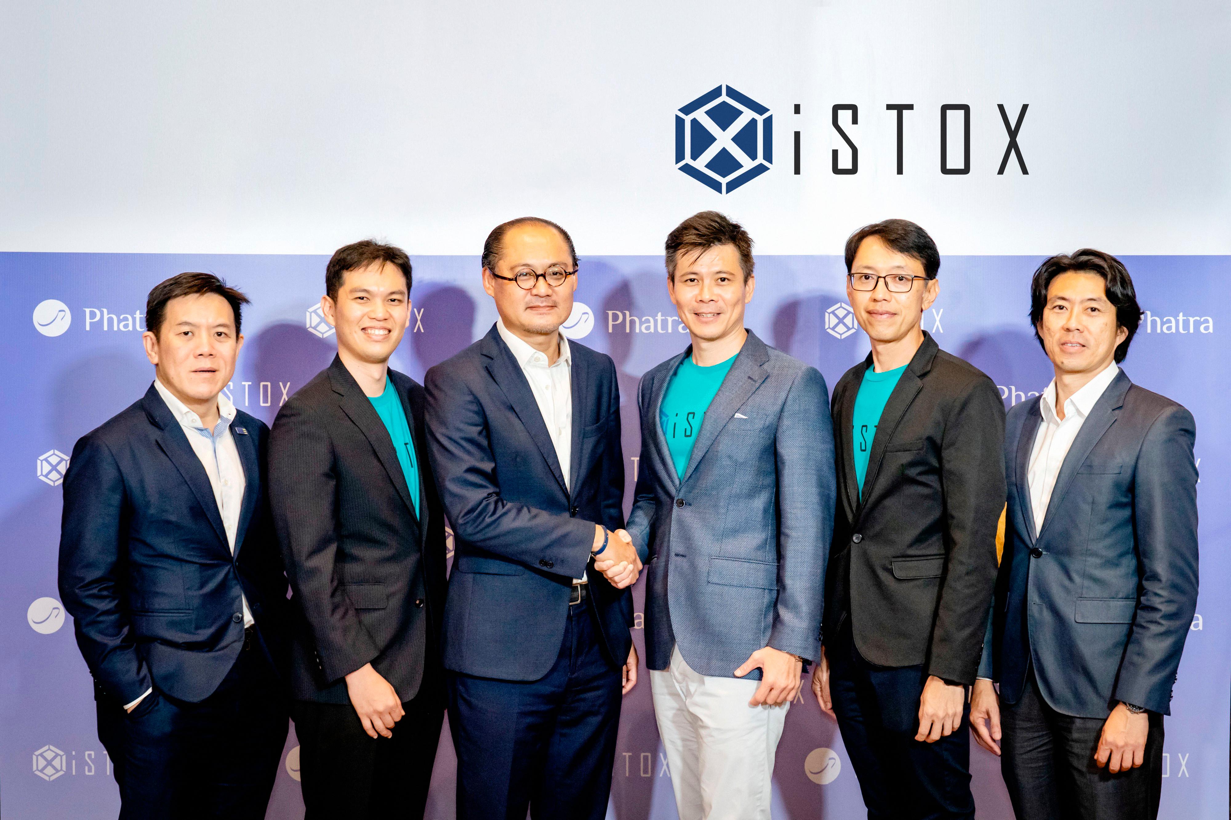 Сингапурская платформа цифровых ценных бумаг привлекла $50 млн