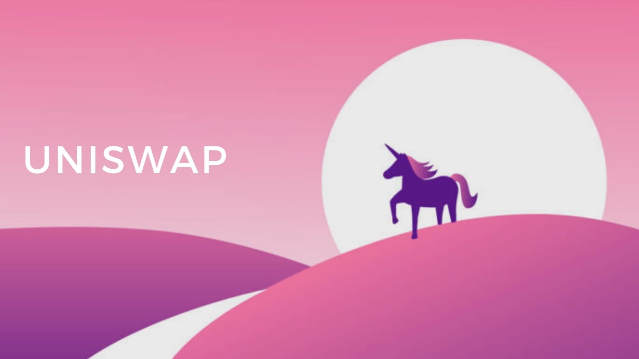Секреты роста UNISWAP