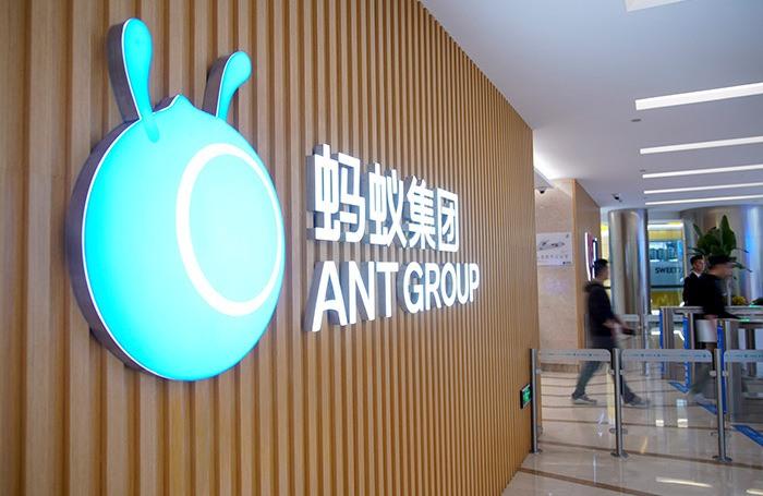 Власти Китая временно запретили IPO Ant Group
