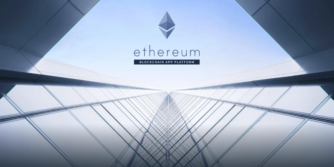 АНАЛИТИКА: 11 причин для ралли Ethereum