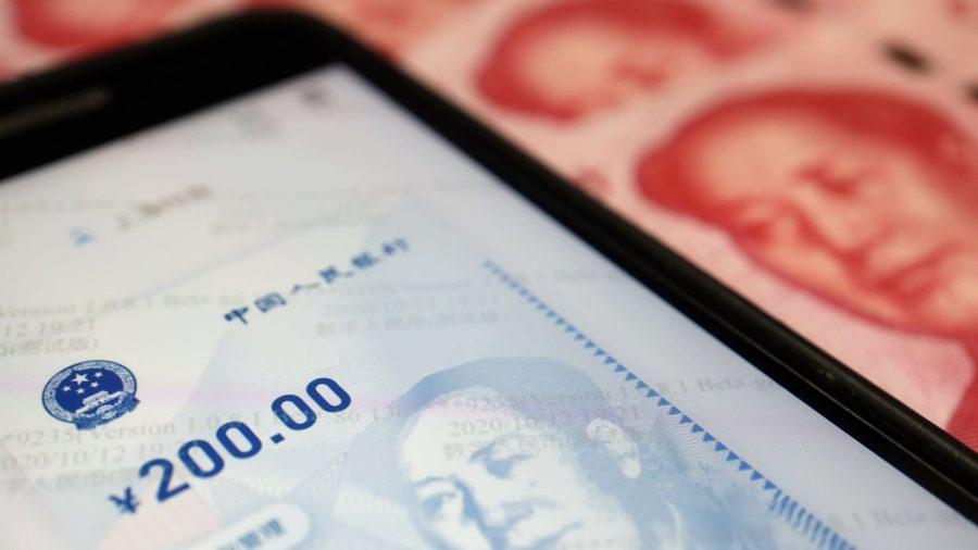 Новый этап тестирования цифрового юаня в Китае