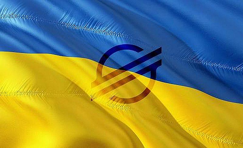 В Украине создадут CBDC на платформе Stellar