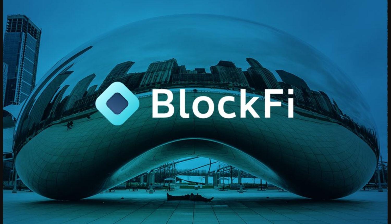 BlockFi запустила инвестиционный фонд Bitcoin Trust