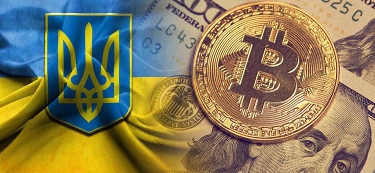 Актуальные новости крипто в Украине