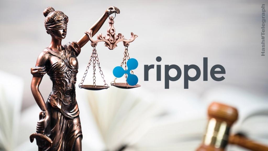 Ripple выиграла суд