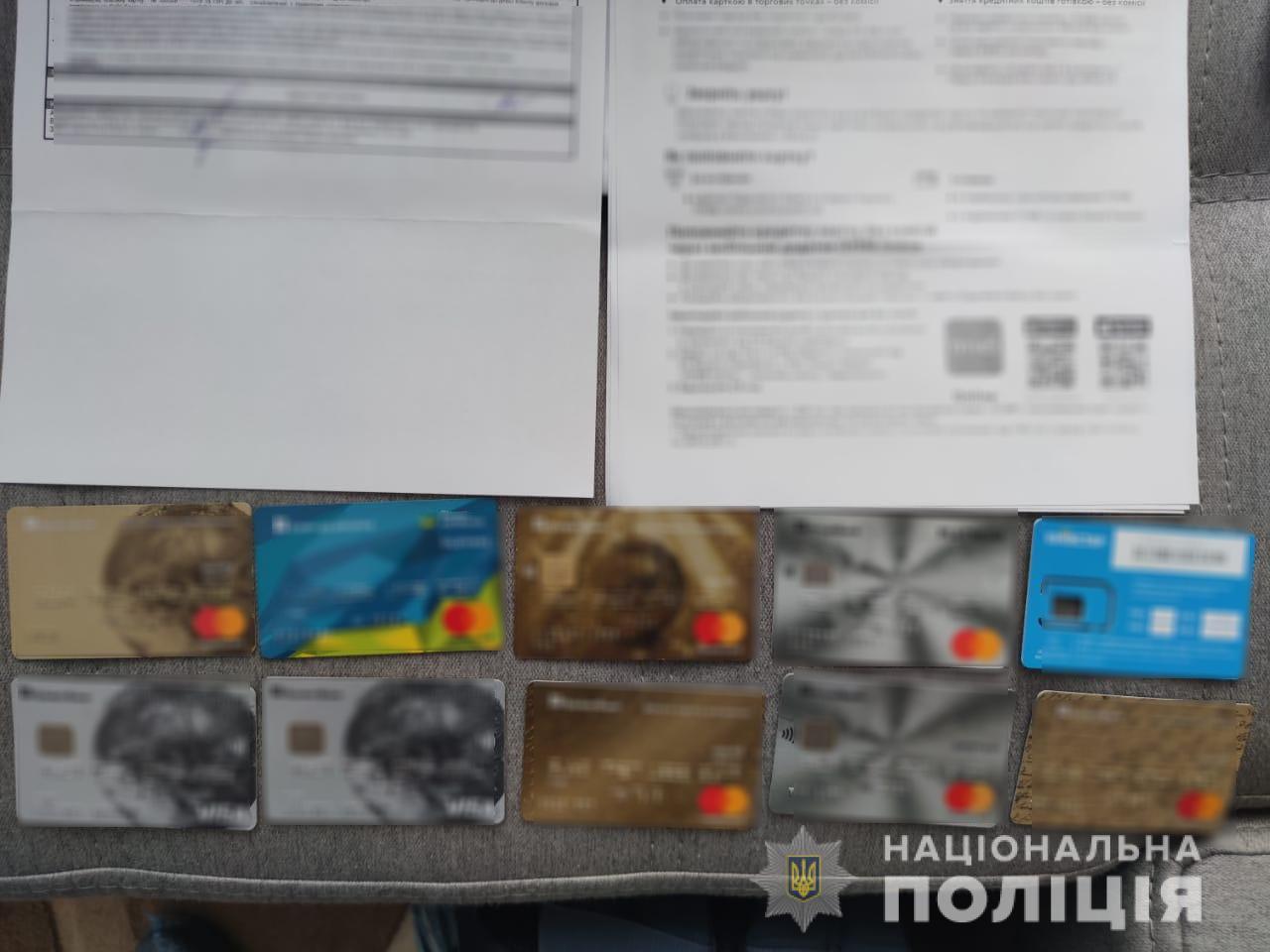 Cоздателя онлайн-обменника Украины обвинили в незаконных операциях
