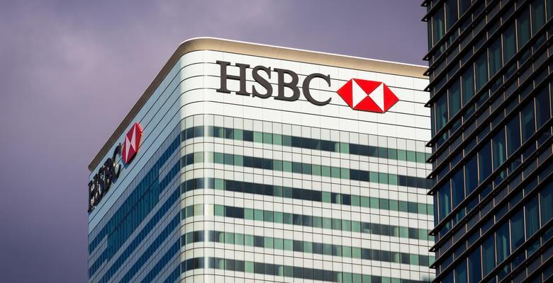 Клиенты британского банка сообщили о запрете покупки акций MicroStrategy