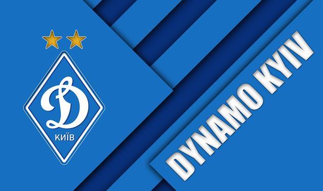 Киевское «Динамо» первым в мире начнет продавать NFT-билеты