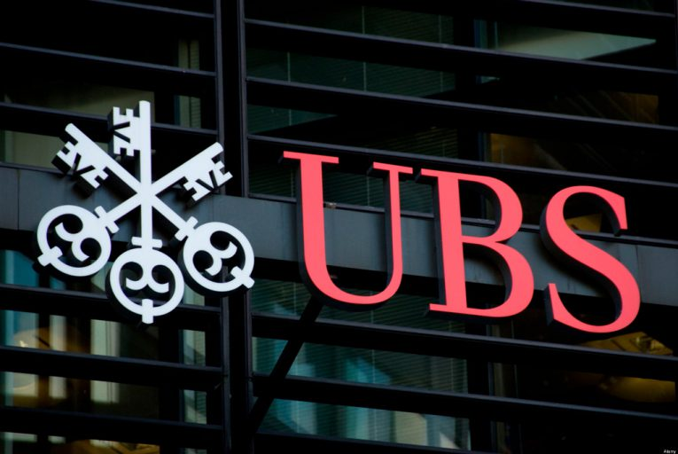 UBS даст клиентам доступ к криптовалютам