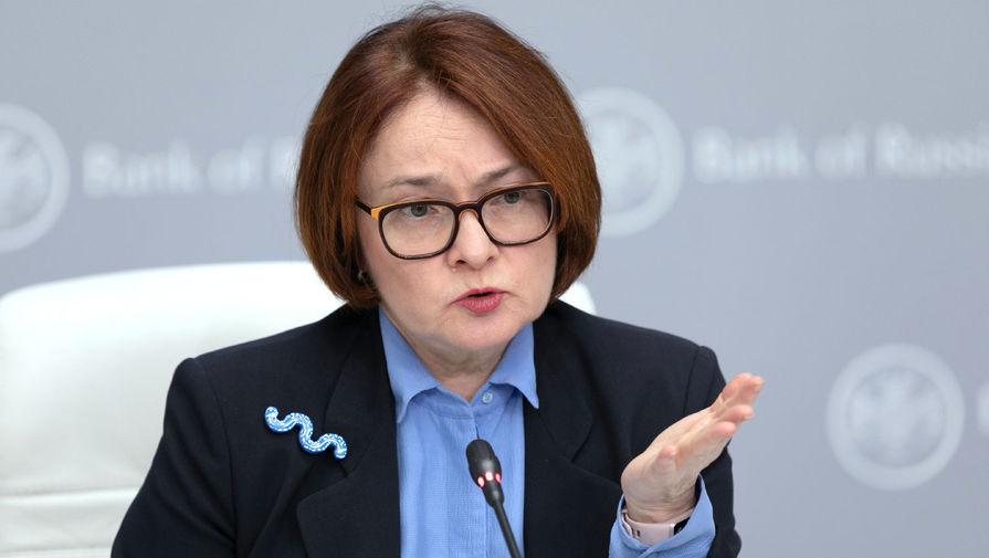 Банк России против «непонятного» биткоина