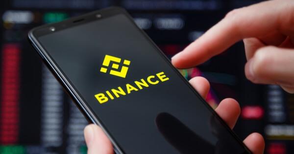 Банк NatWest заблокировал переводы на Binance