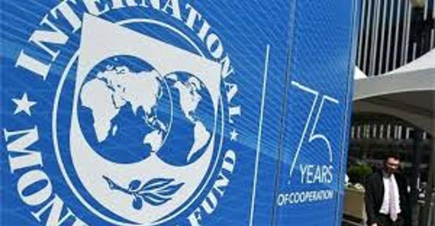 МВФ напомнили о последствиях легализации BTC
