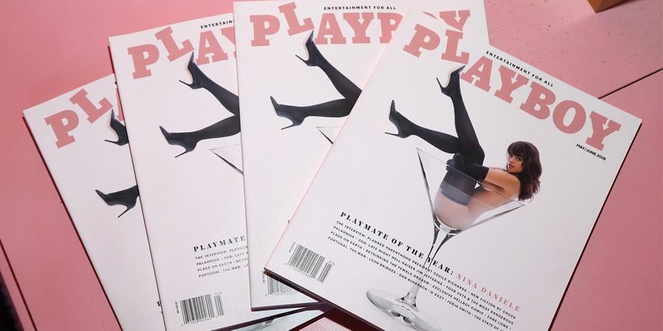 Playboy создал NFT коллекцию Майами-Бич