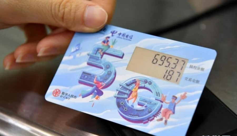 Новые тесты цифрового юаня