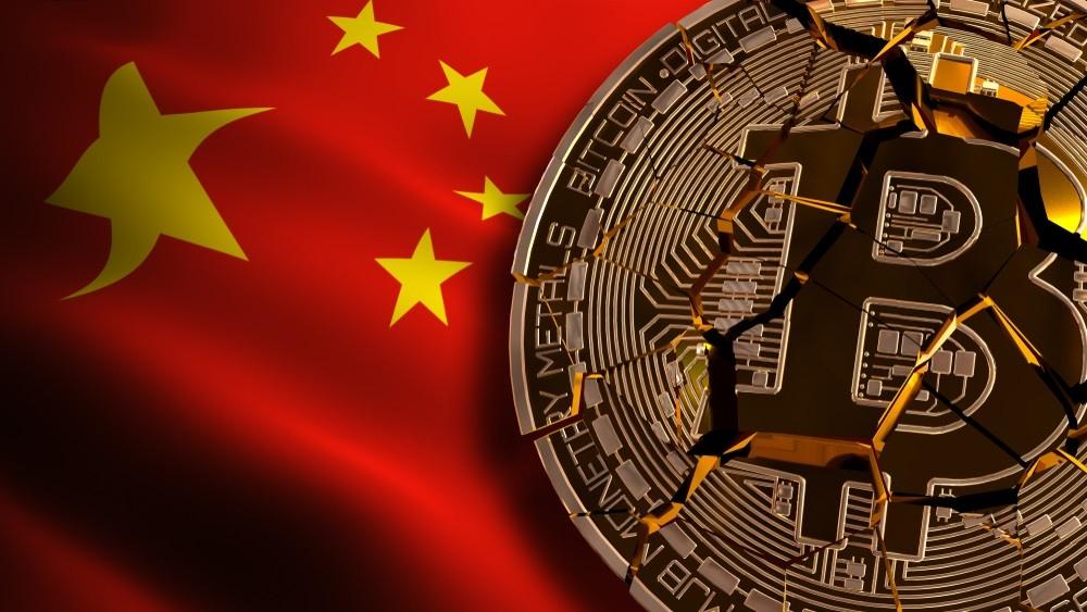 Инициирует ли новый запрет Китая, очередной криптовалютный бум?