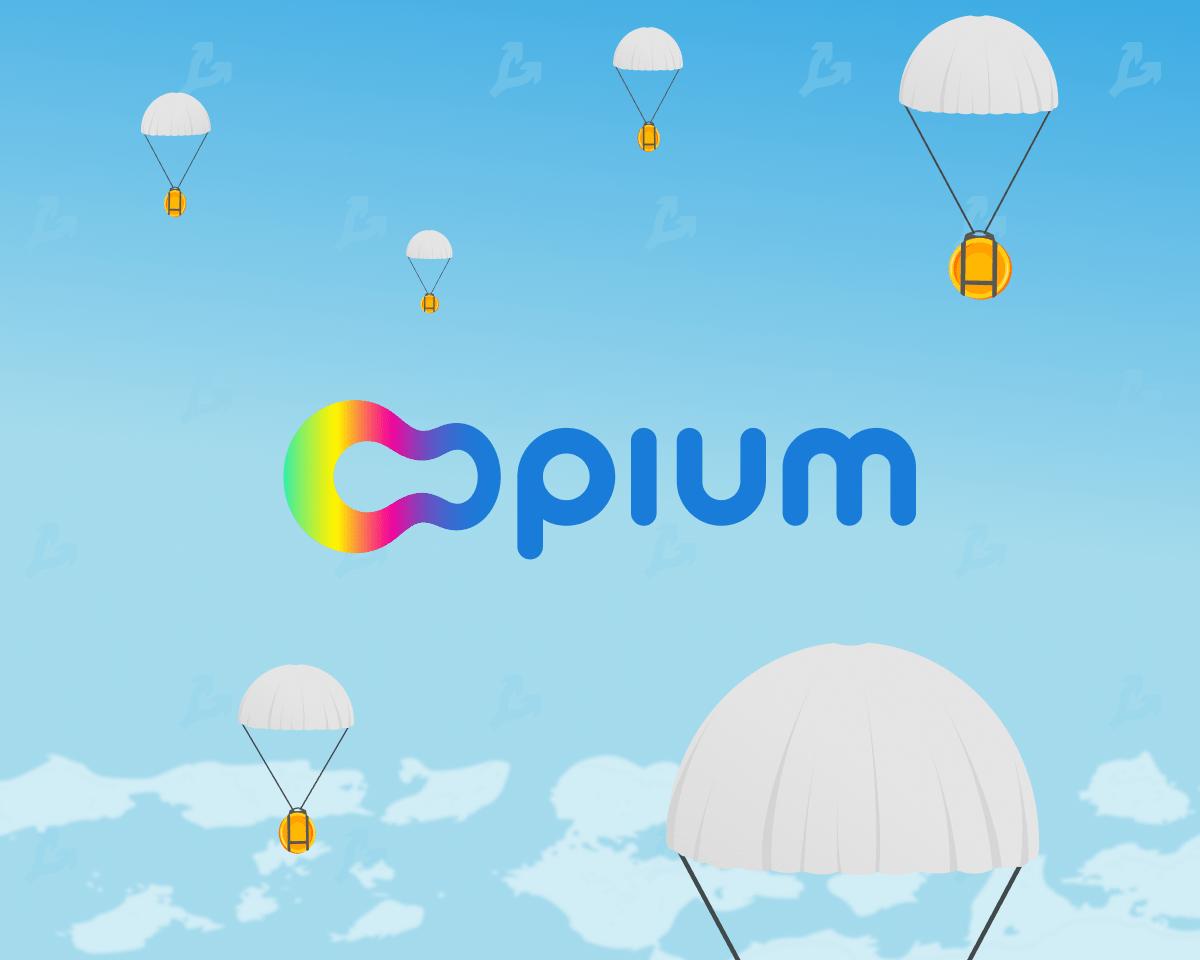 DeFi-проект Opium Protocol создал сервис страхования арендных платежей