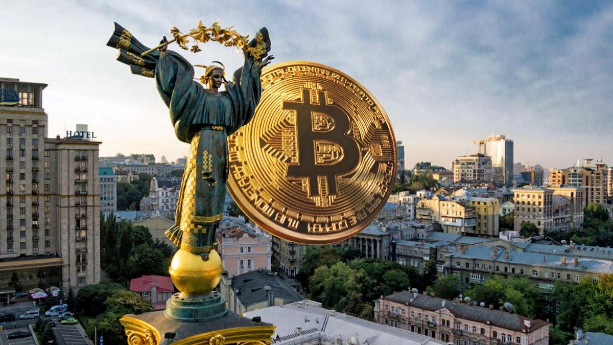 Украина в топ-5 мирового рейтинга криптостран
