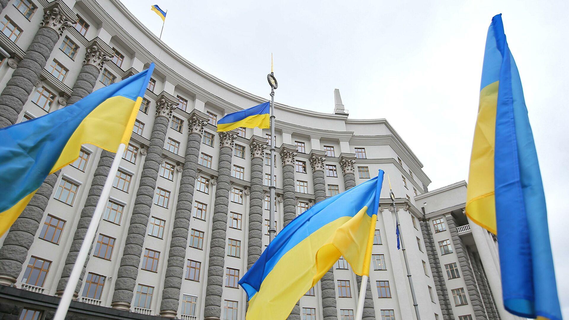 Украина: принят закон о виртуальных активах