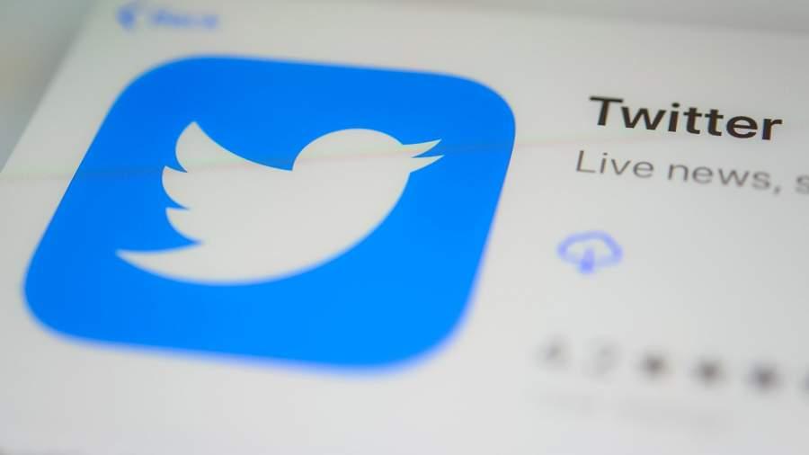 РФ требует у Twitter через суд выплатить штраф