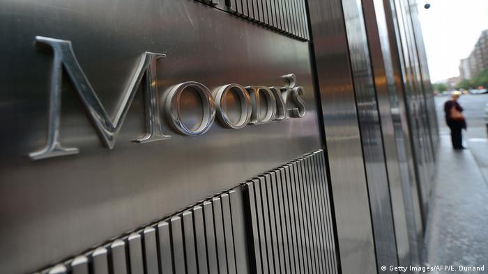 Агентство Moody's открыло вакансию специалиста по DeFi