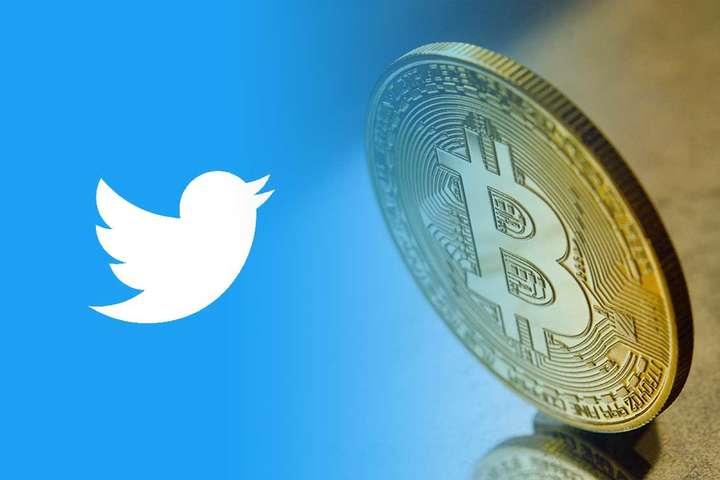 В сеть слили КРИПТОинтерфейс Twitter