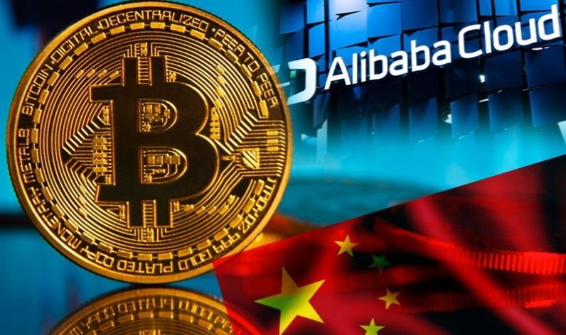 Alibaba прекращает продажу машин для майнинга криптовалют
