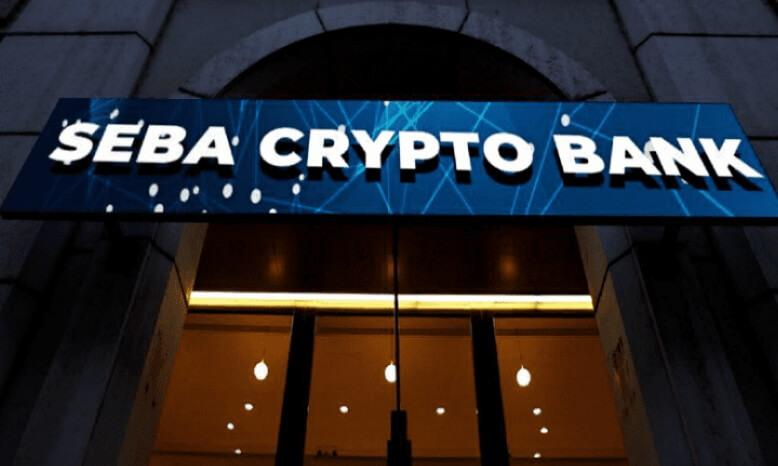 Банк SEBA получил первую в Швейцарии лицензию на хранение цифровых активов