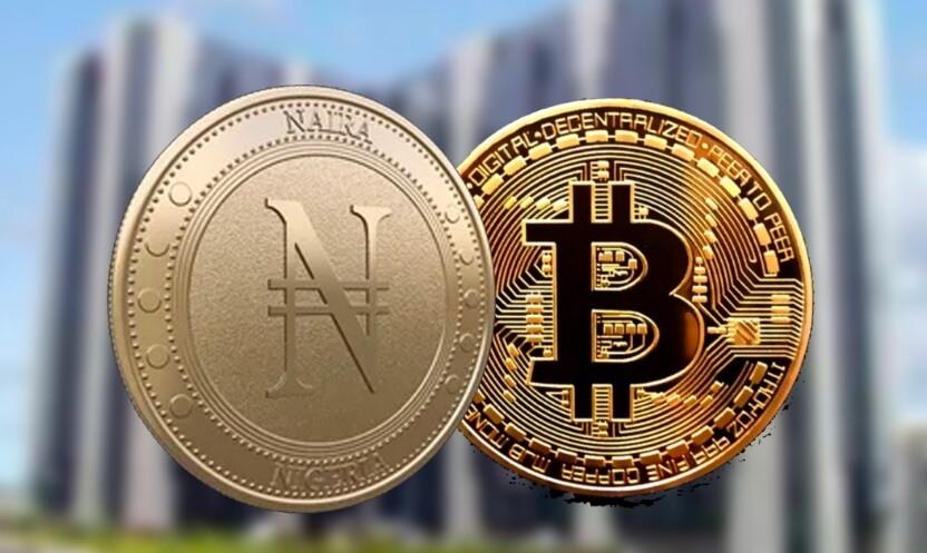 Начал работать сайт цифровой валюты центрального банка Нигерии