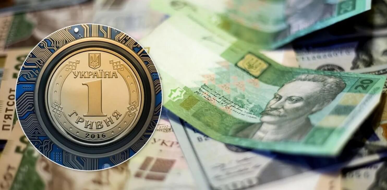 Национальный банк Украины ищет разработчиков блокчейн