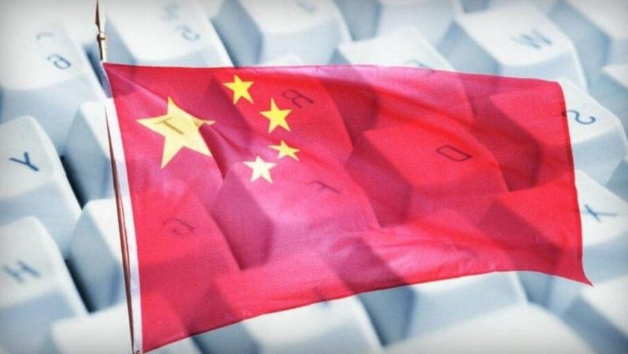 Сайты CoinGecko и CoinMarketCap заблокированы в Китае