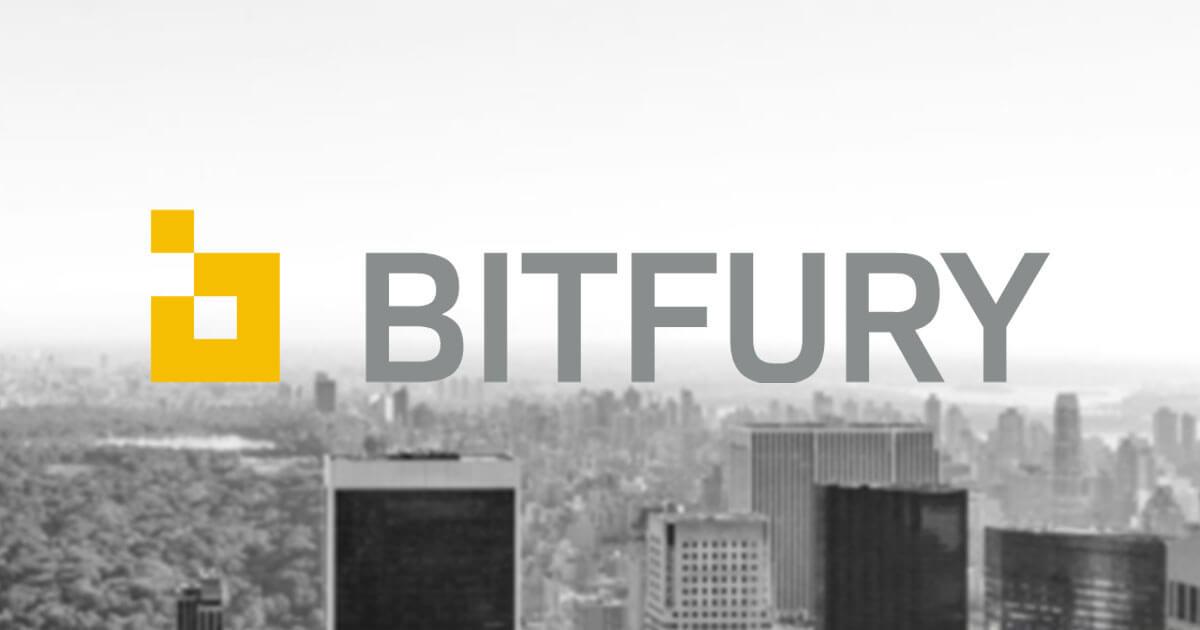 Bitfury хочет получить публичный статус