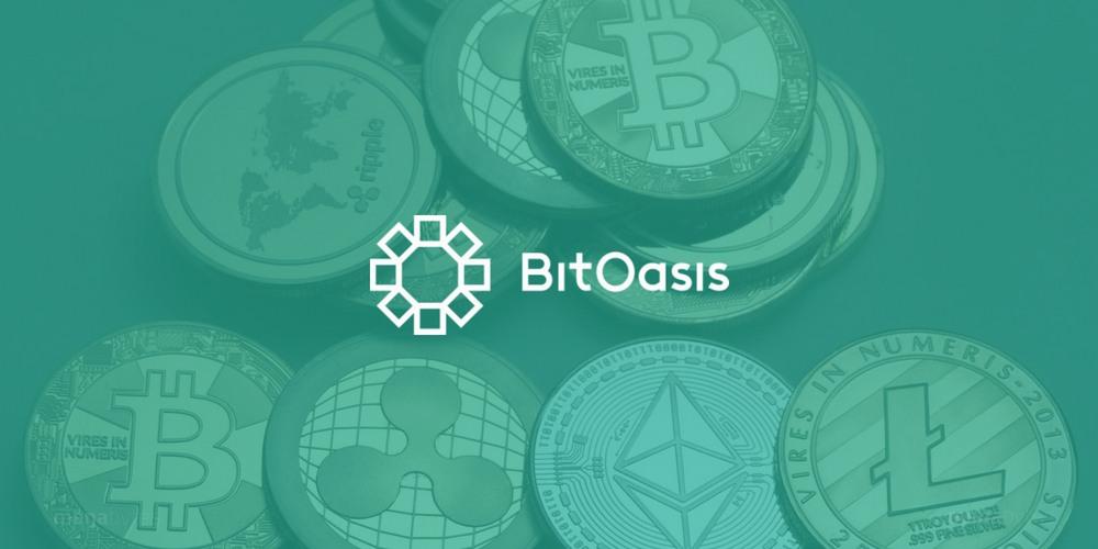 Биржа BitOasis привлекла $30 млн