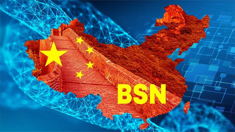 Блокчейн-платформа Китая будет в Турции и Узбекистане