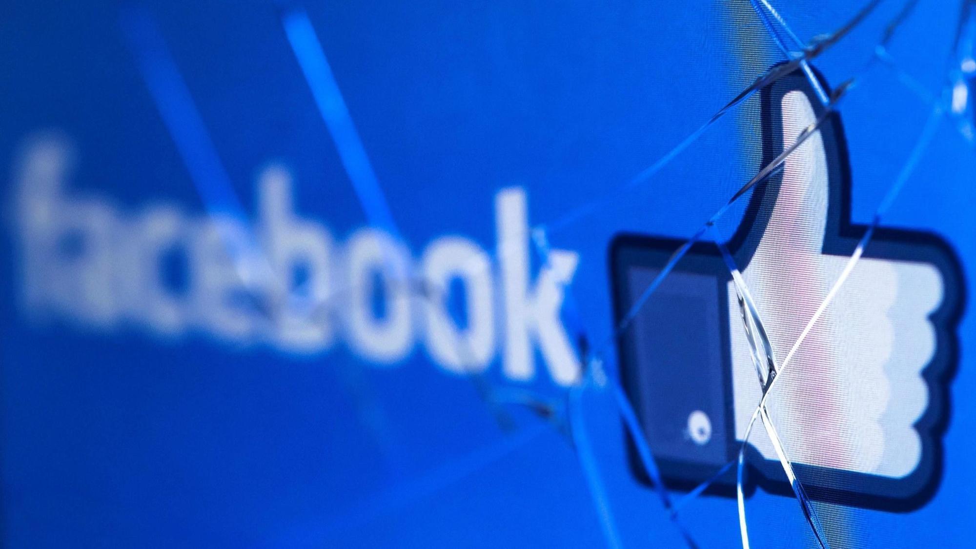 Facebook, WhatsApp и Instagram не работают