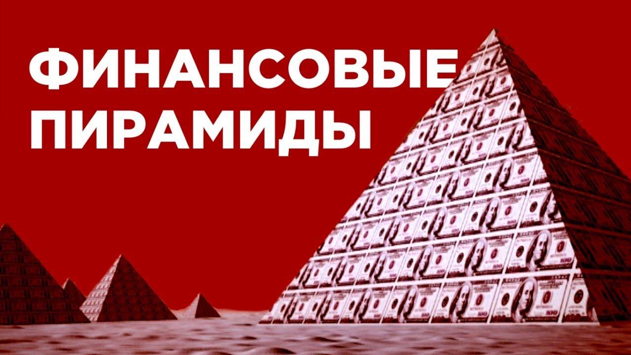 В черном списке ЦБ РФ 63 компании